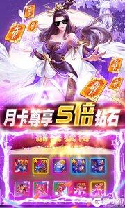 九仙图v1.0.0游戏截图-4