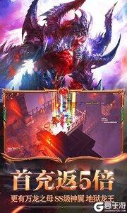 暗黑主宰游戏截图-3
