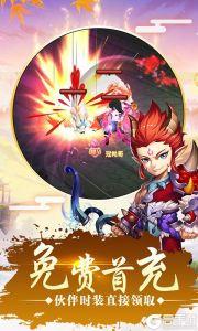 仙灵世界至尊特权游戏截图-1