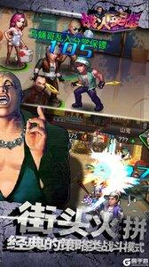 战火英雄无限钻石版游戏截图-1