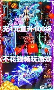 诸神国度游戏截图-3