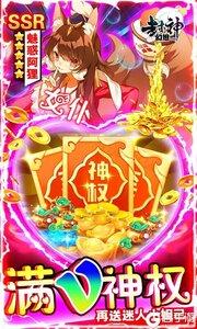 幻想封神Online老版本游戏截图-2