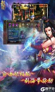 龙珠传奇之无间道满V版游戏截图-1