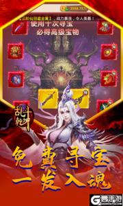 乱斗乾坤游戏截图-1