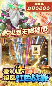 刀剑萌侠游戏截图-4