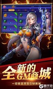 龙之战歌游戏截图-3