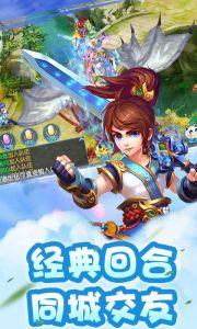 仙语奇缘飞升版游戏截图-2