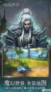 狩游世界游戏截图-1