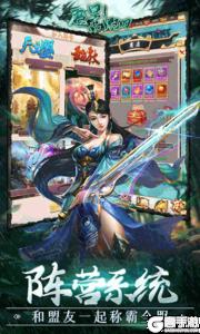 魔影狂刀公益服游戏截图-4