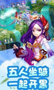 仙语奇缘飞升版游戏截图-1