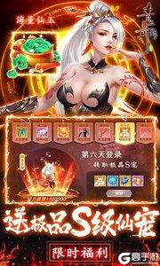 青丘奇缘正版游戏截图-4