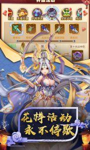 神仙与妖怪重置版游戏截图-1