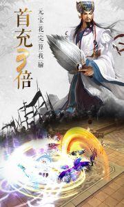 青龙偃月刀(满V版 )游戏截图-2