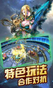 王者永恒星耀版游戏截图-4