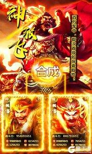 恋三国3733版游戏截图-3