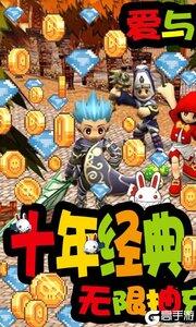 最Q幻想咪噜版游戏截图-0