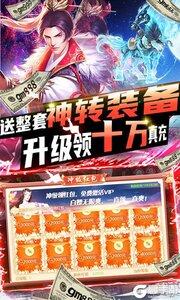 雪刀群侠传内购版游戏截图-4