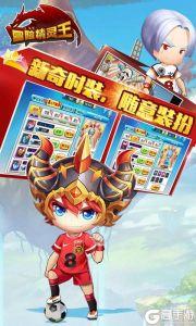 冒险王2(精灵王)游戏截图-3