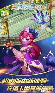 仙灵世界游戏截图-4