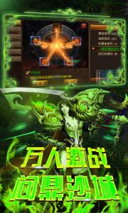 霸略征战:高爆版游戏截图-1