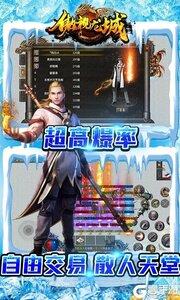 傲视龙城内购版游戏截图-2