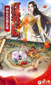 妖神传说游戏截图-4