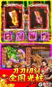 梵天巨翼游戏截图-4