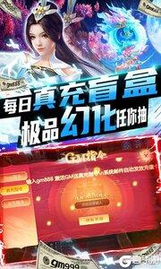 雪刀群侠传内购版游戏截图-3