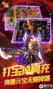 大汉龙腾游戏截图-2
