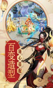 青云传(满V版)游戏截图-2