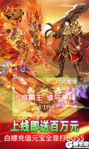 侠义九州游戏截图-0