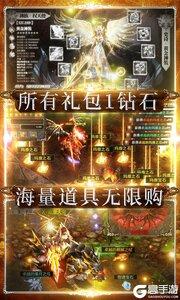 狩游世界游戏截图-3