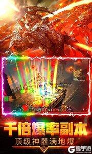 神龙猎手游戏截图-2