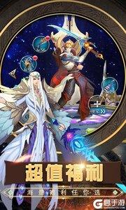斗魂大陆无限钻石版游戏截图-2