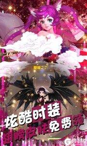 热江BT版游戏截图-2
