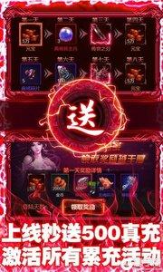 皇城传说游戏截图-2