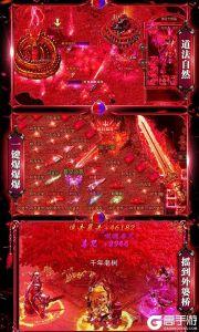烈火戰歌海量特權游戲截圖-2