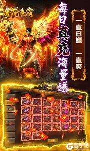 屠龙争霸高爆版游戏截图-3