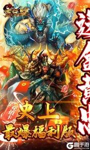 侍忍者商城版游戏截图-0