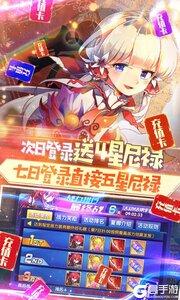 萌神战姬买断版游戏截图-2