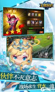 幻世契约高爆版游戏截图-0