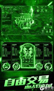 怒斩屠龙海量特权游戏截图-2