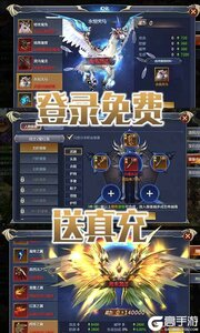 塔尔战纪手机版游戏截图-2