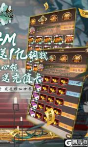 魔龙之怒VIP版游戏截图-1
