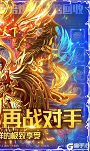 满江红3733版游戏截图-1