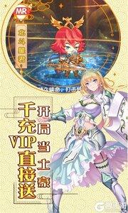 萌战无双v1.0游戏截图-2