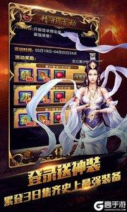 新唐门世界3733版游戏截图-2