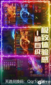 武器之王(福利特权)游戏截图-4
