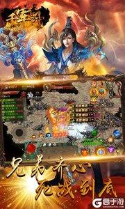 千军计满V版游戏截图-3