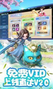 飞雪连天(满V版)游戏截图-3
